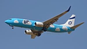 4X-EKO 737 UP